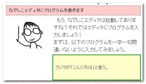 f:id:paiza:20141201192028p:plain
