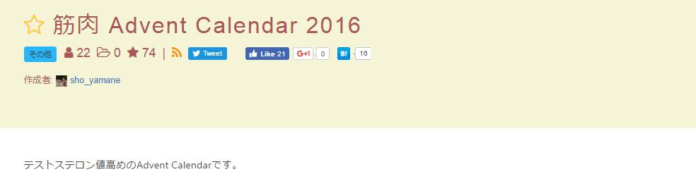 f:id:paiza:20161115163626p:plain