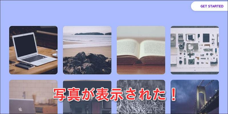 f:id:paiza:20170215122511j:plain