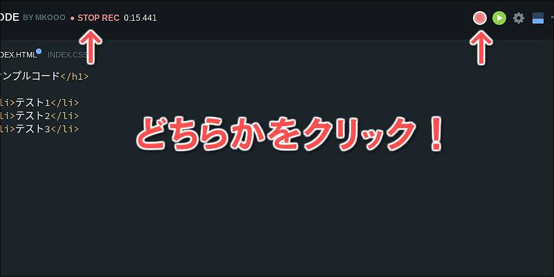 f:id:paiza:20170802141855j:plain