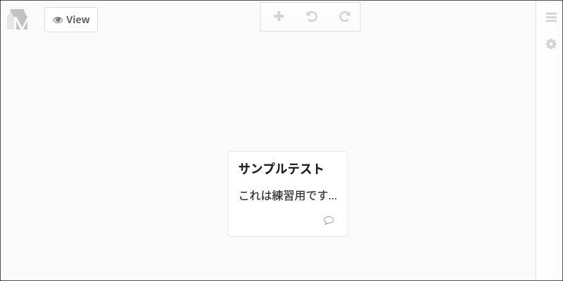 f:id:paiza:20180322114150j:plain