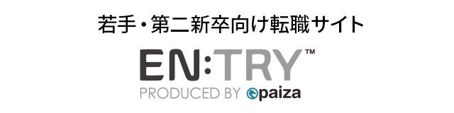 EN:TRY
