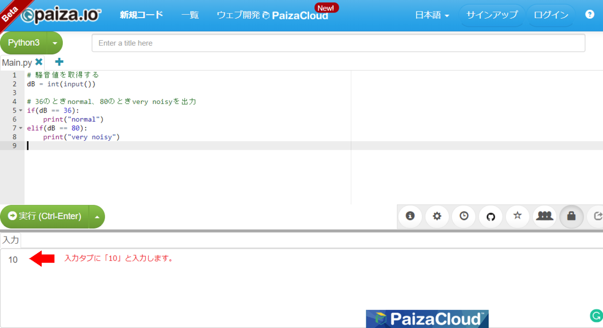 f:id:paiza:20200423020401p:plain