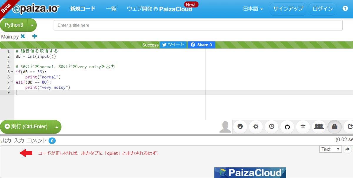 f:id:paiza:20200423020649p:plain