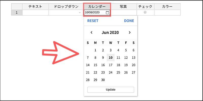 f:id:paiza:20200610121125j:plain