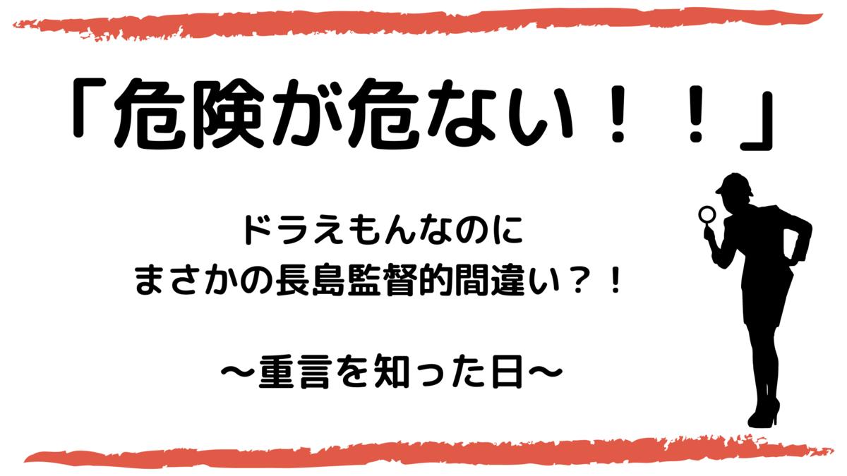 f:id:pajakuma:20201010190227p:plain