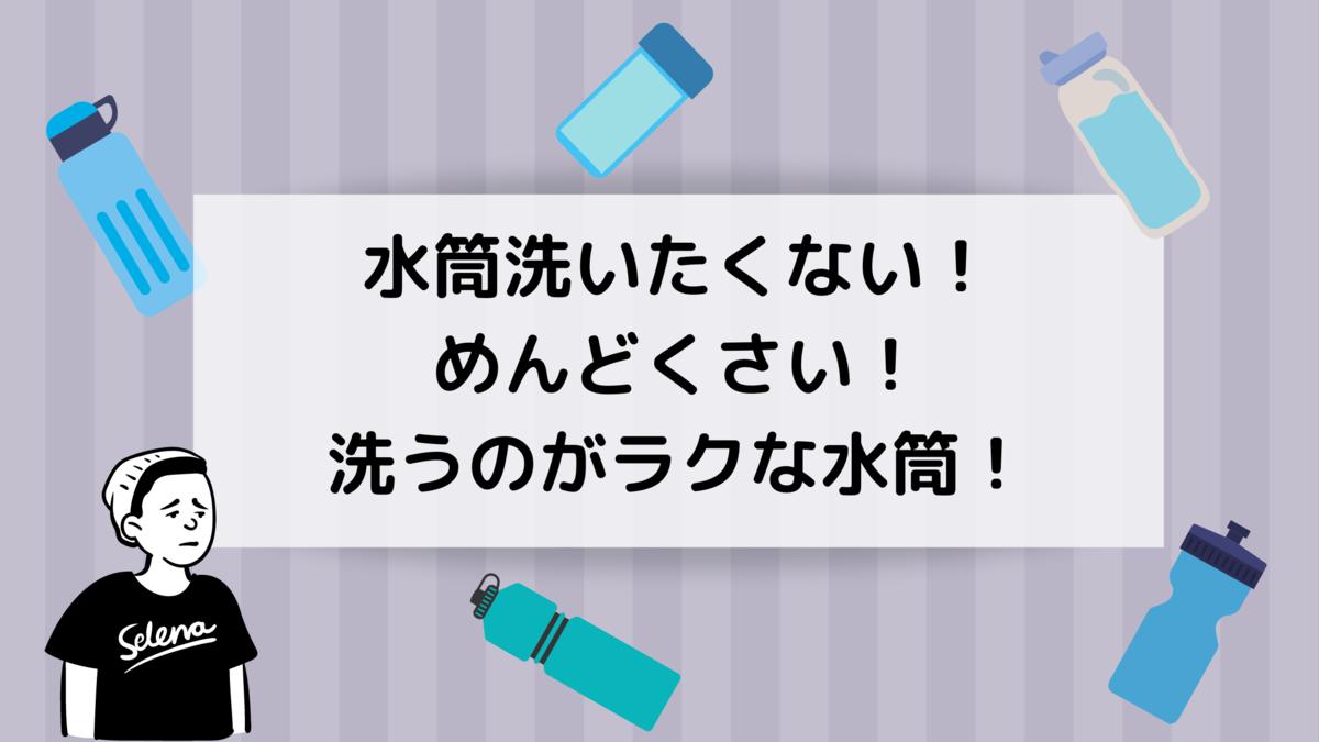 f:id:pajakuma:20201011114915p:plain