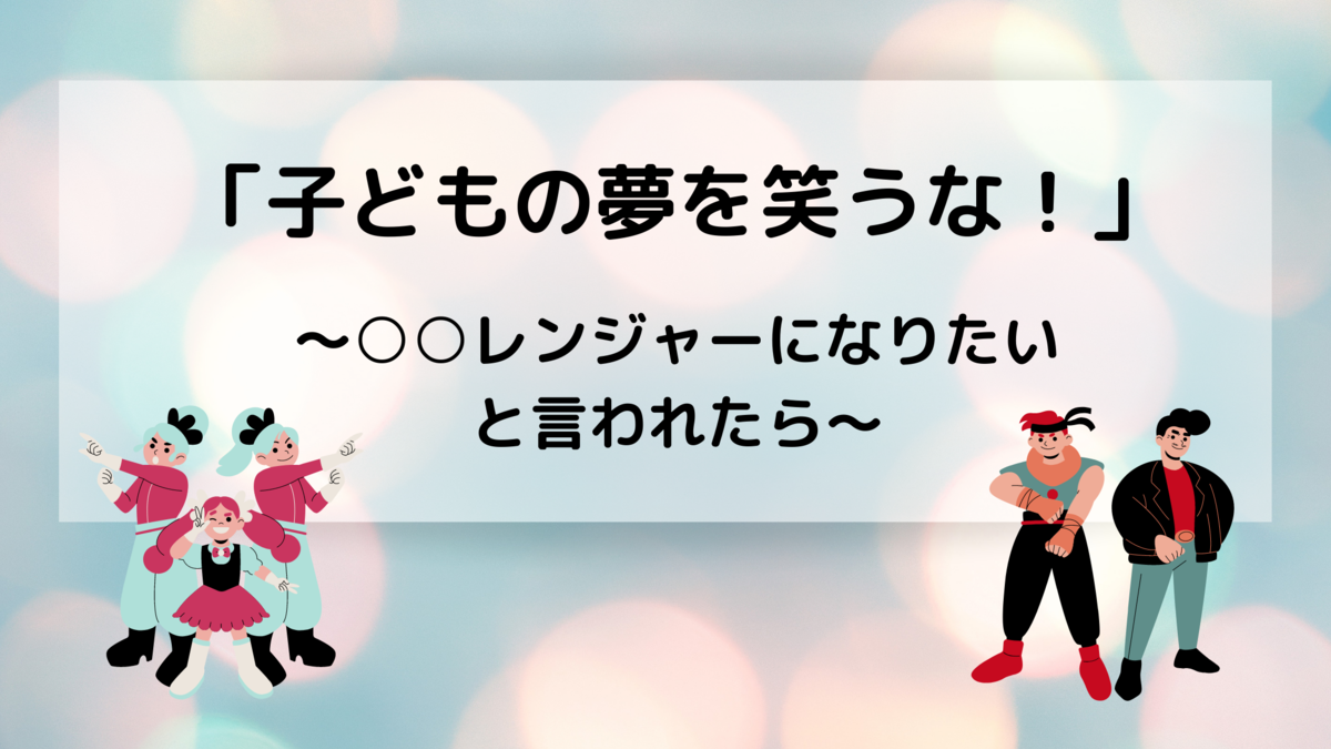 f:id:pajakuma:20201017172830p:plain