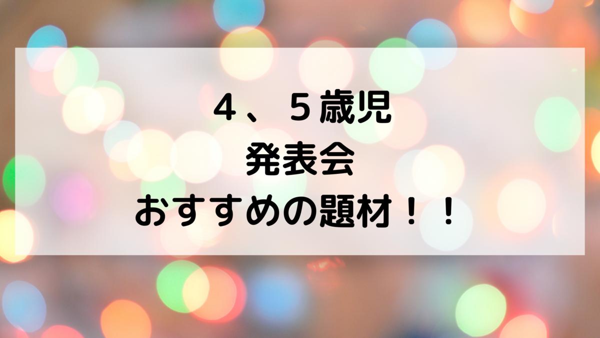 f:id:pajakuma:20210112124846p:plain