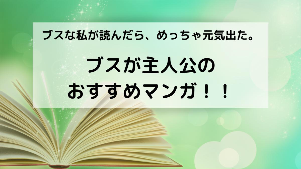 f:id:pajakuma:20210113173546p:plain