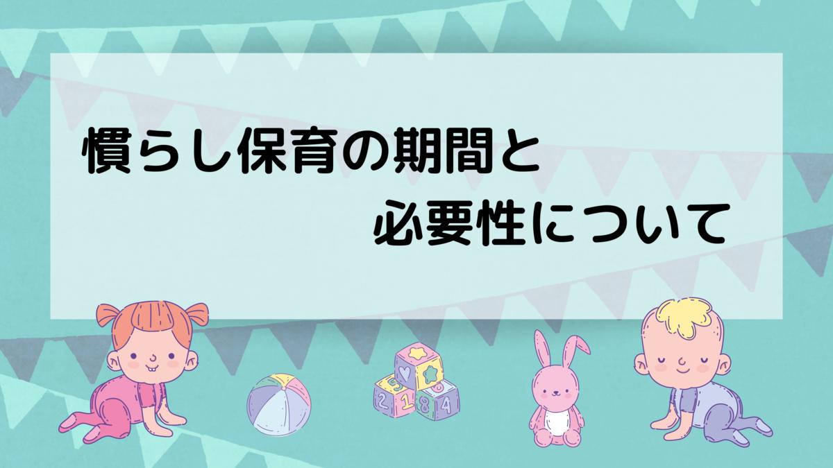 f:id:pajakuma:20210123165818p:plain