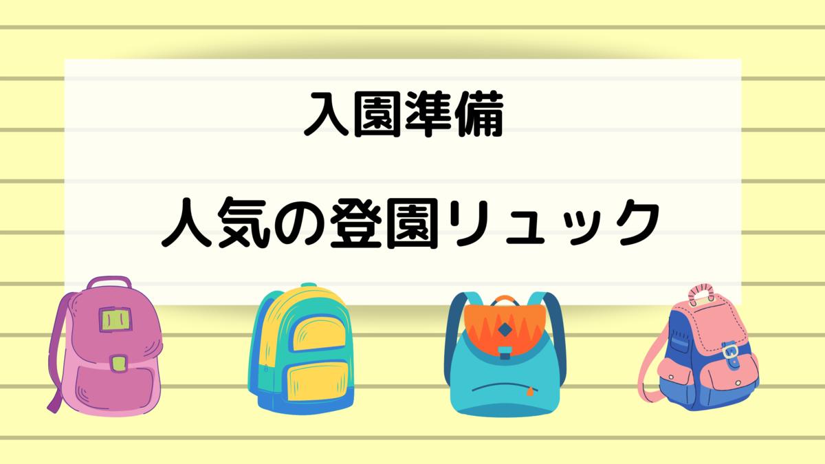 f:id:pajakuma:20210206202002p:plain
