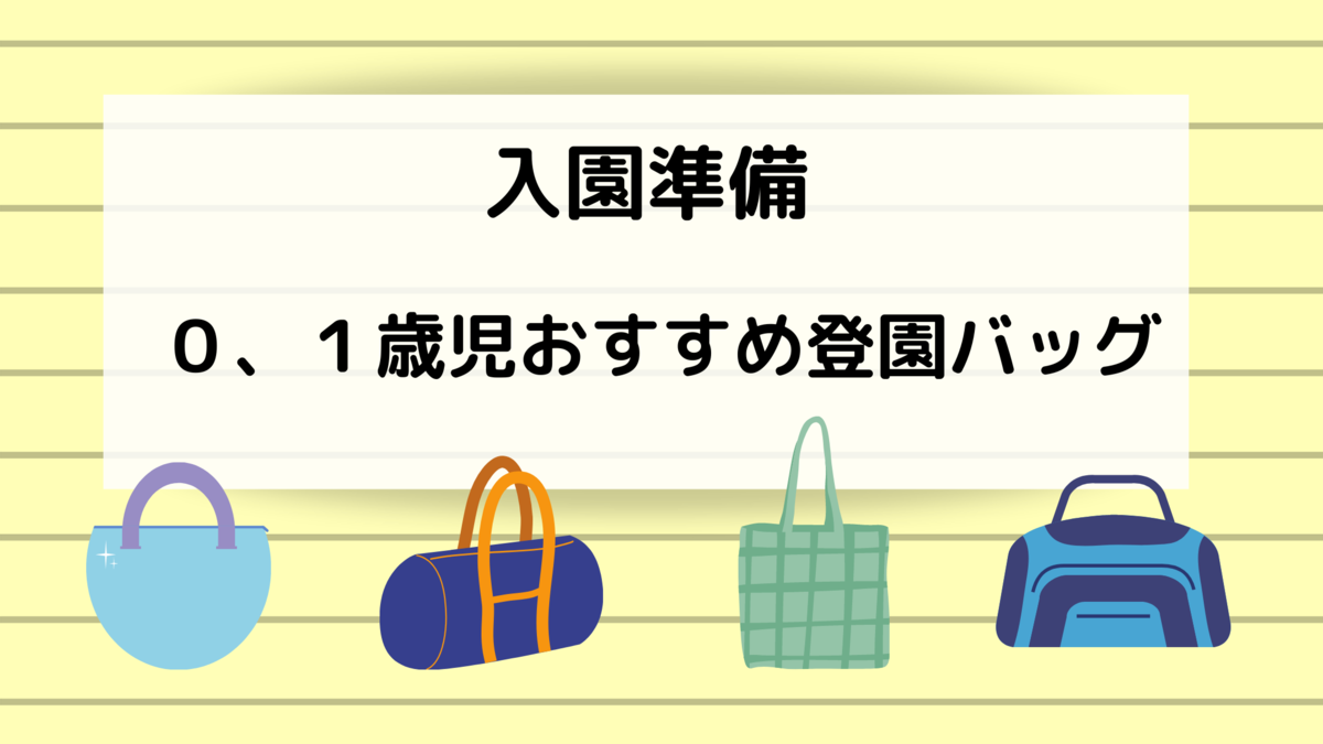 f:id:pajakuma:20210207201045p:plain