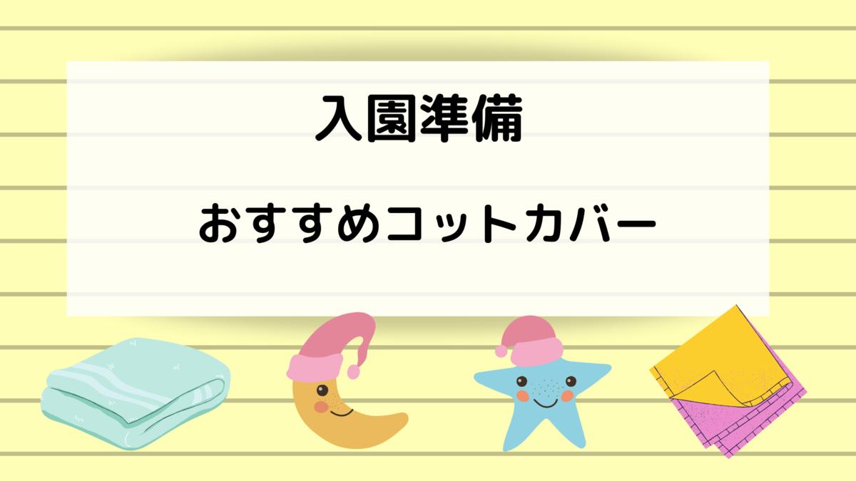 f:id:pajakuma:20210213170503p:plain