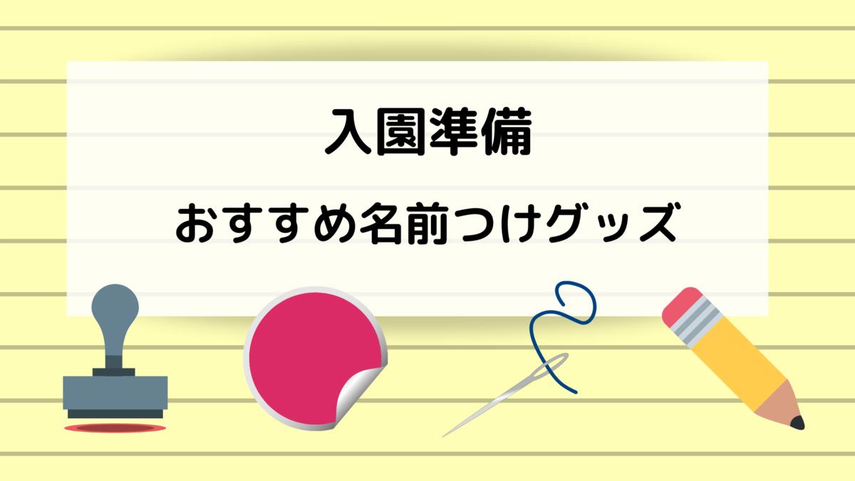 f:id:pajakuma:20210213180311p:plain