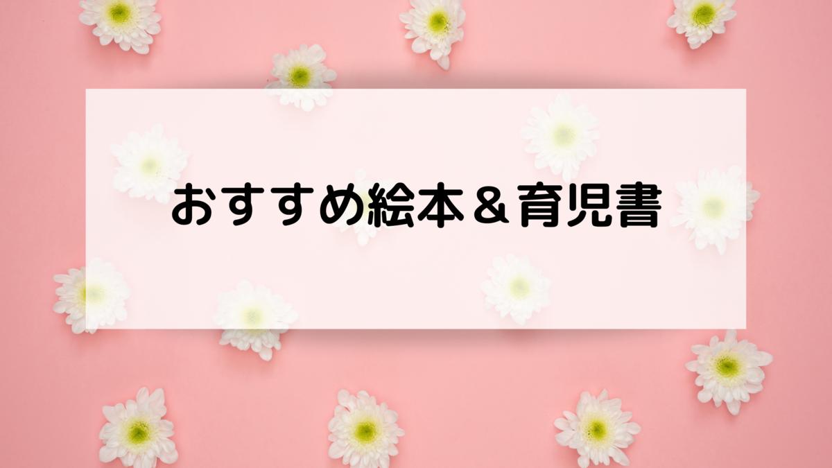 f:id:pajakuma:20210213212035p:plain