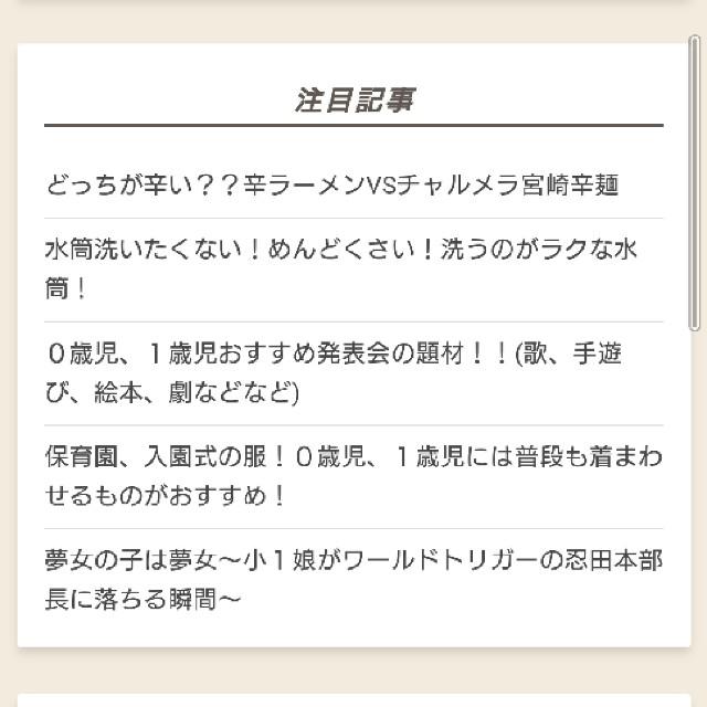 f:id:pajakuma:20210425212856j:plain