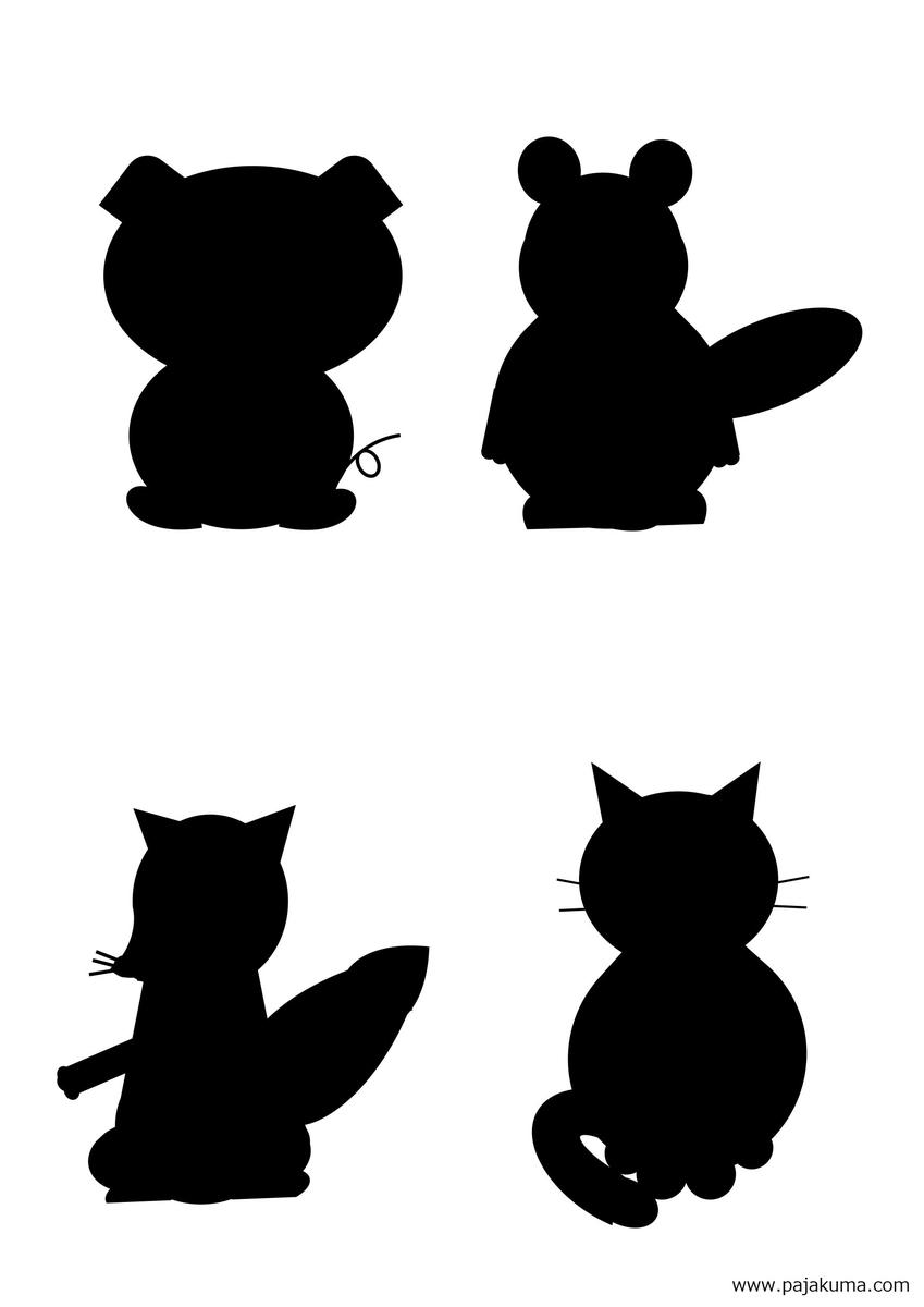 f:id:pajakuma:20210905151436j:plain