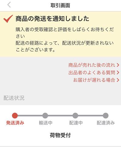 f:id:pakamori:20190206004912p:plain