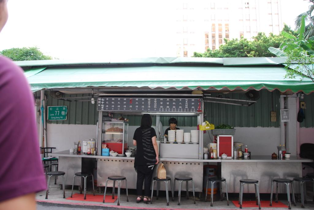 台湾 おすすめ レストラン