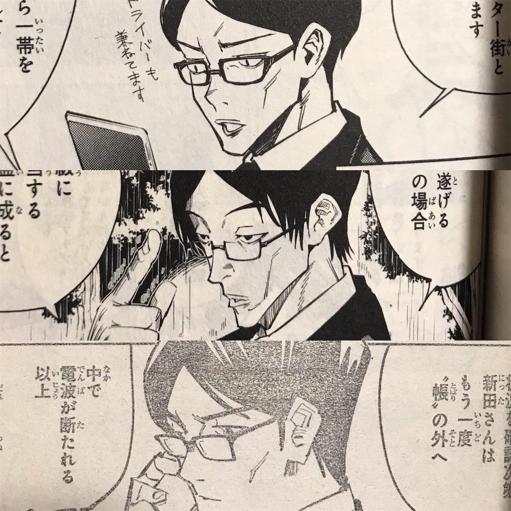 廻 巻 呪術 戦 ゼロ