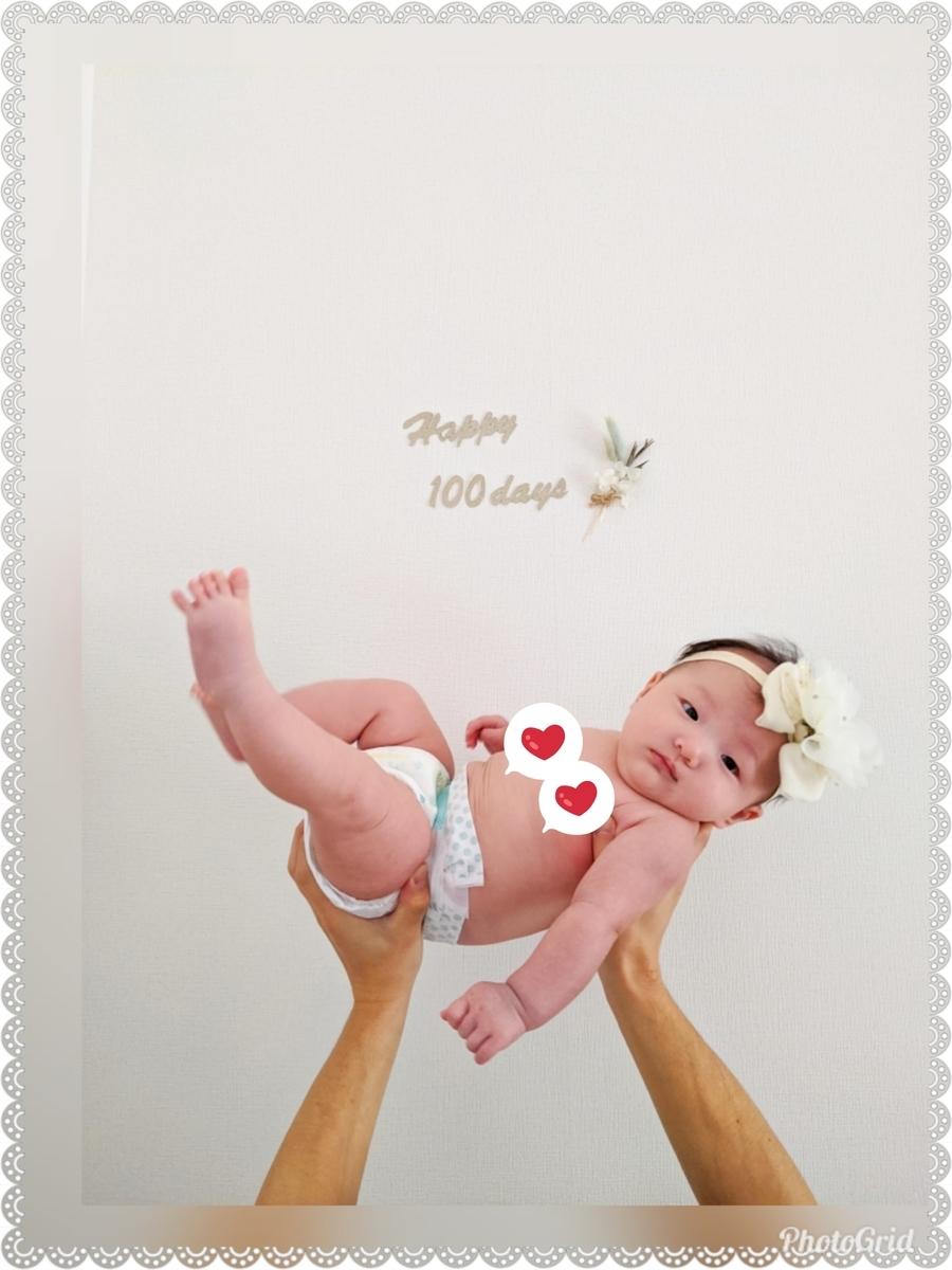 f:id:pakochan:20201012005701j:plain