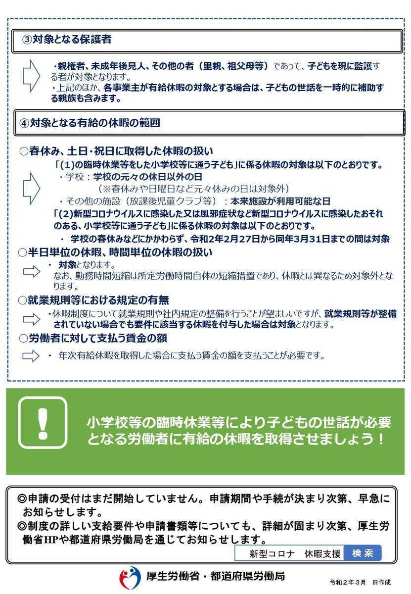 f:id:paktong:20200310111402j:plain