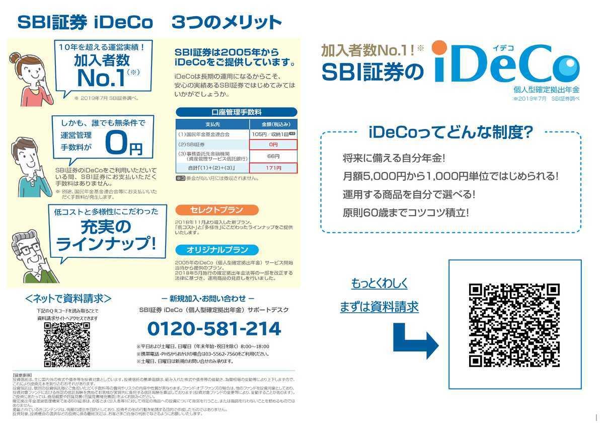 f:id:paktong:20201004212437j:plain