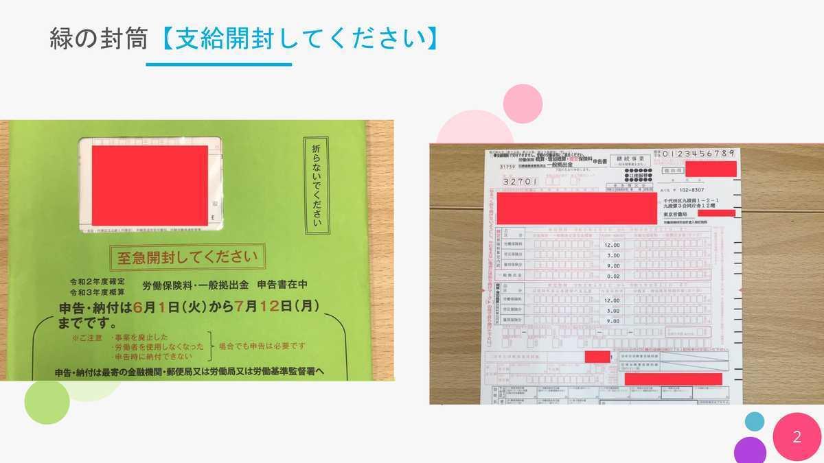 f:id:paktong:20210615002335j:plain