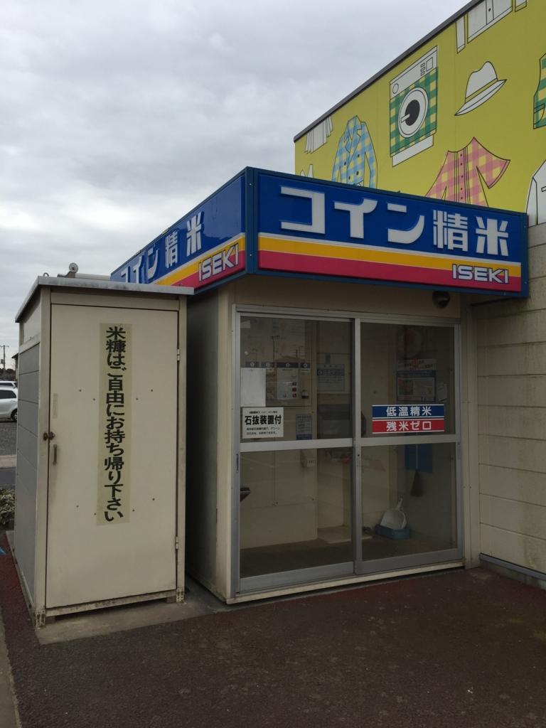 f:id:palamochi:20170222143813j:plain