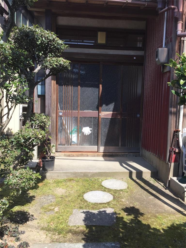 f:id:palamochi:20170408184926j:image
