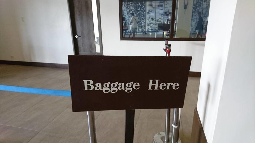 エルニド空港荷物レーン
