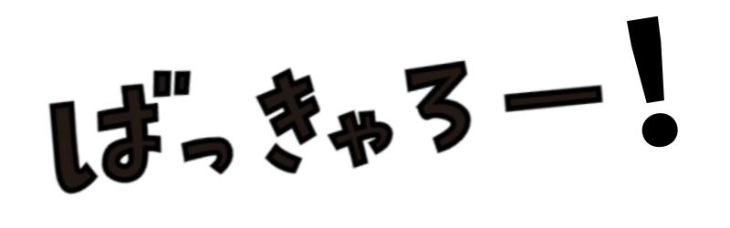 f:id:palawan:20201024131126p:plain