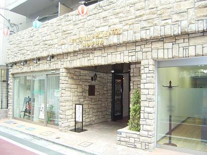 トーシンフェニックス笹塚参番館外観