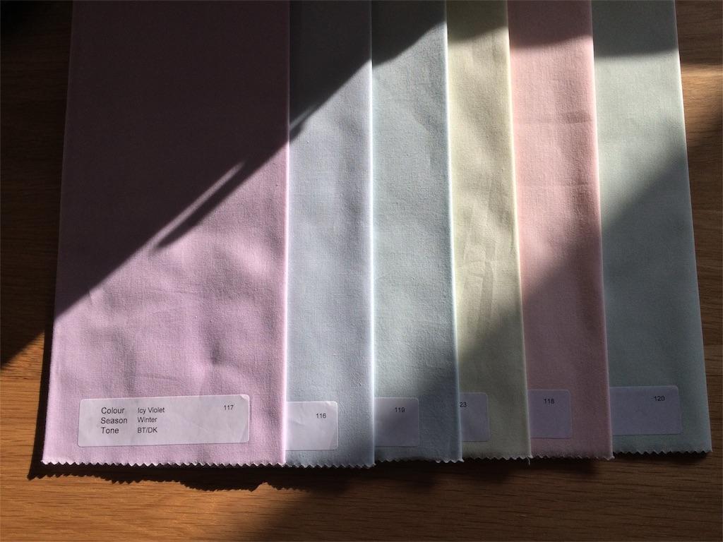 f:id:palette-color3:20180121094738j:image