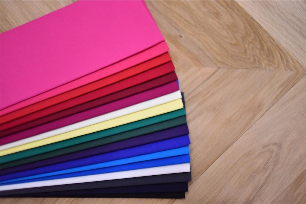 f:id:palette-color3:20180822233402j:image