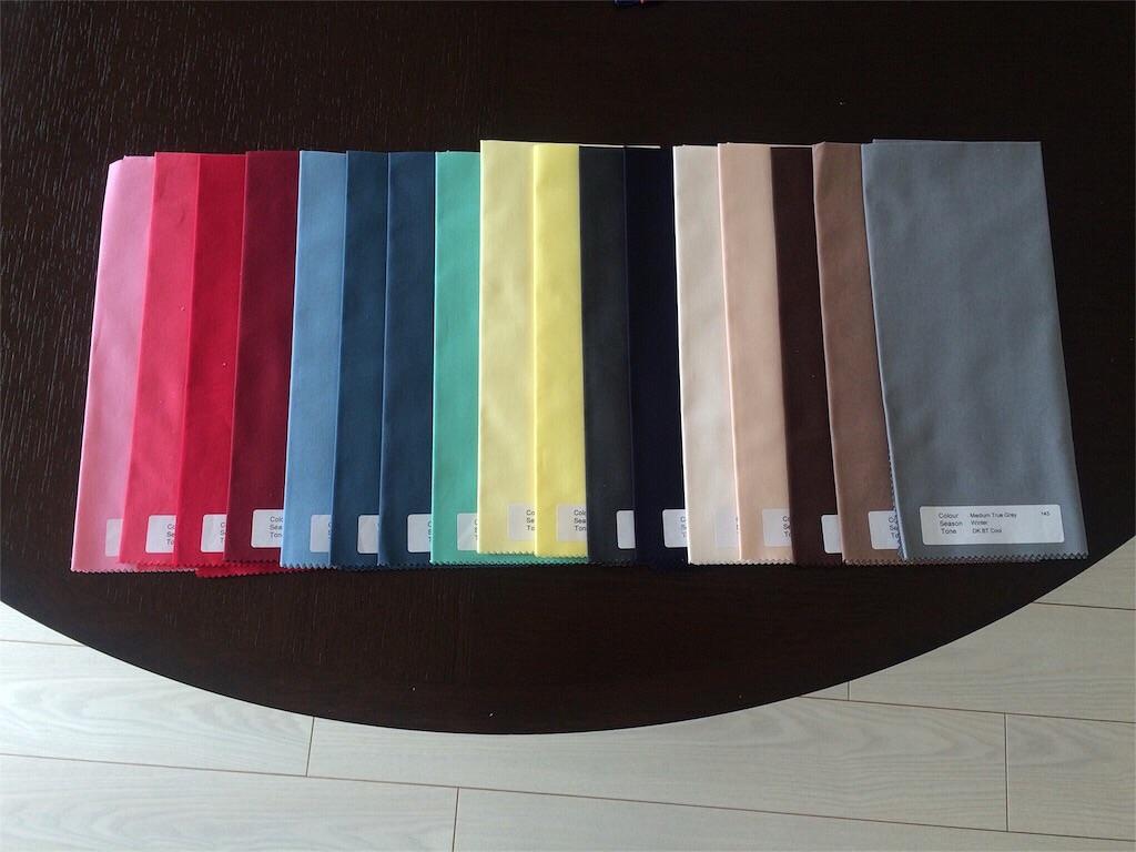 f:id:palette-color3:20190126225451j:image