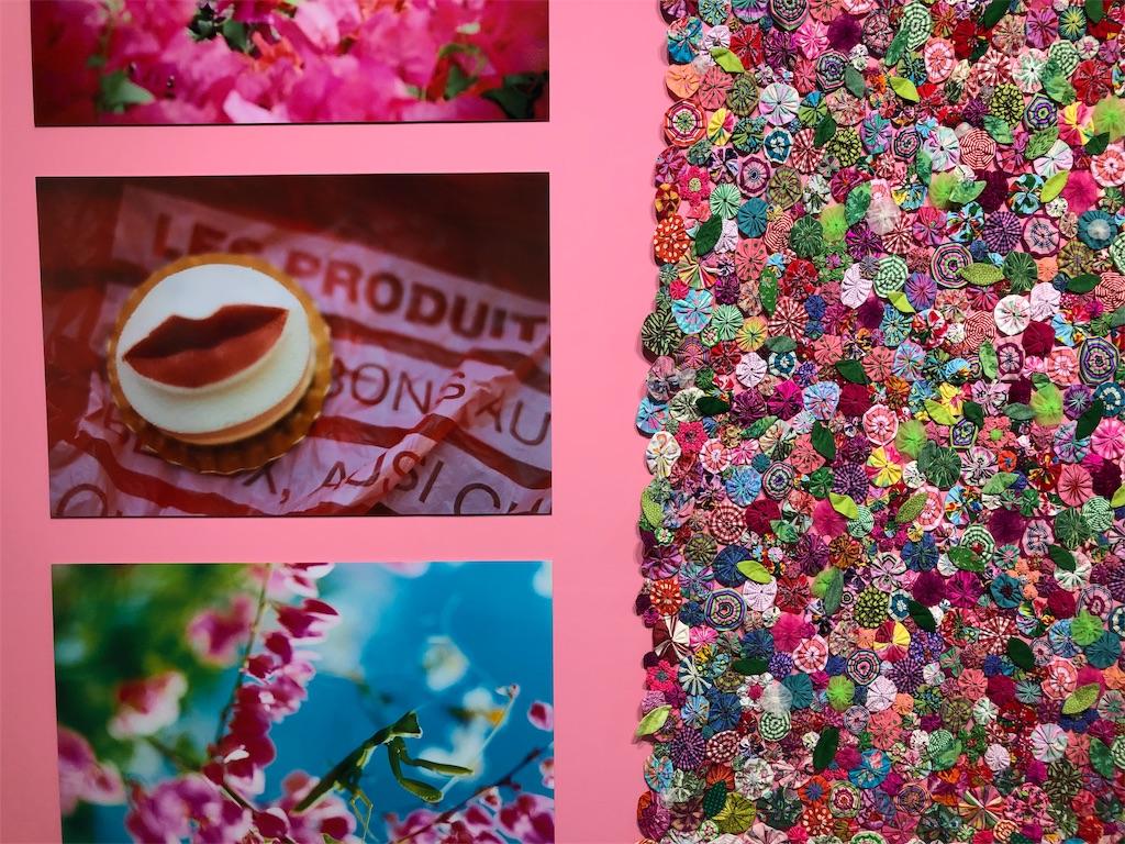 f:id:palette-color3:20190826122253j:image