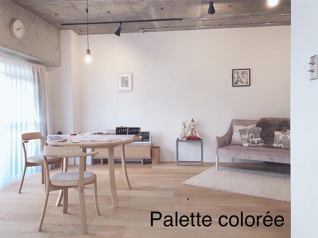 f:id:palette-color3:20200120115659j:image