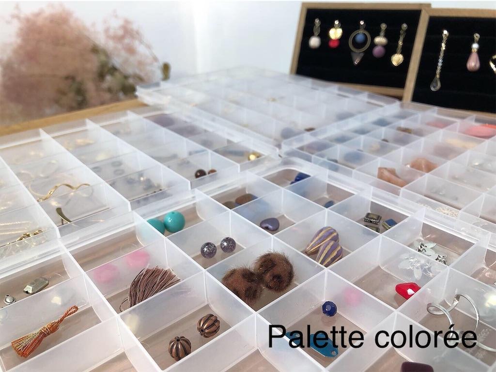 f:id:palette-color3:20200120120117j:image