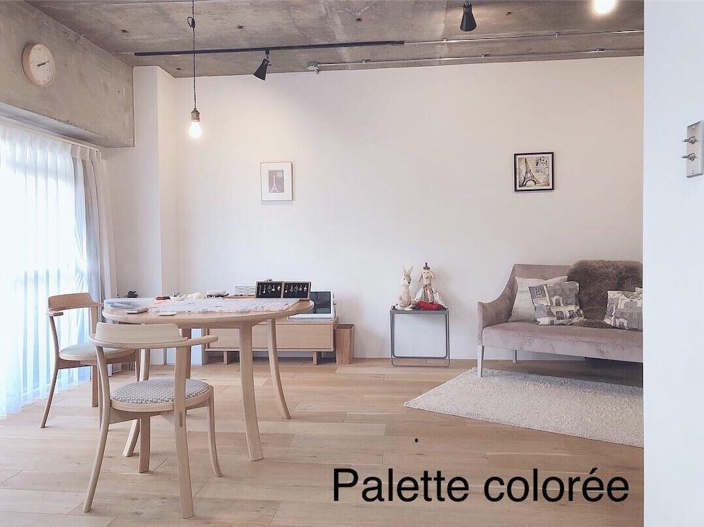 f:id:palette-color3:20200530095749j:image