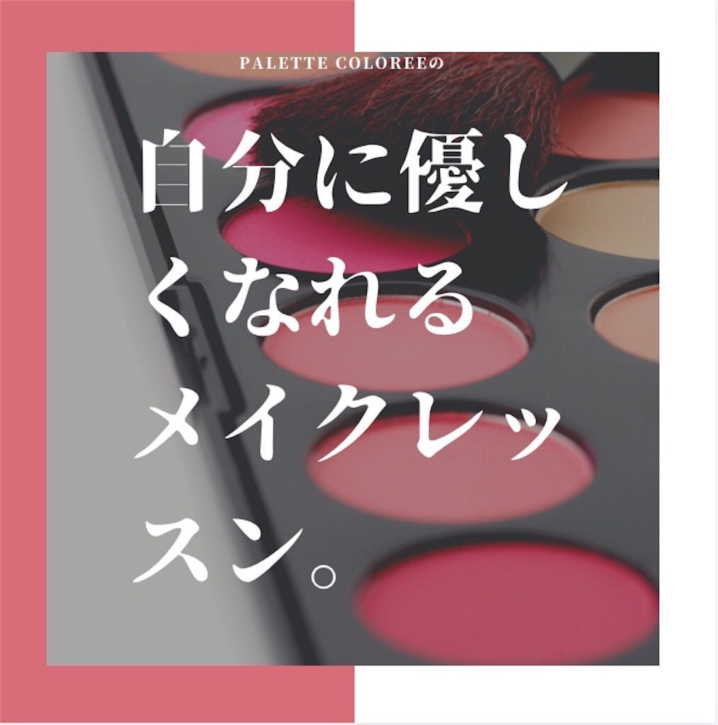 f:id:palette-color3:20210210123018j:image