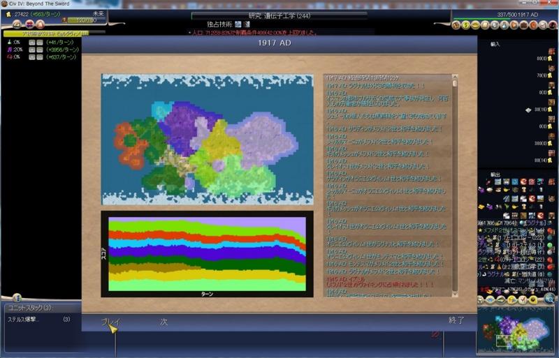 f:id:paletteparrot:20130709001703j:image