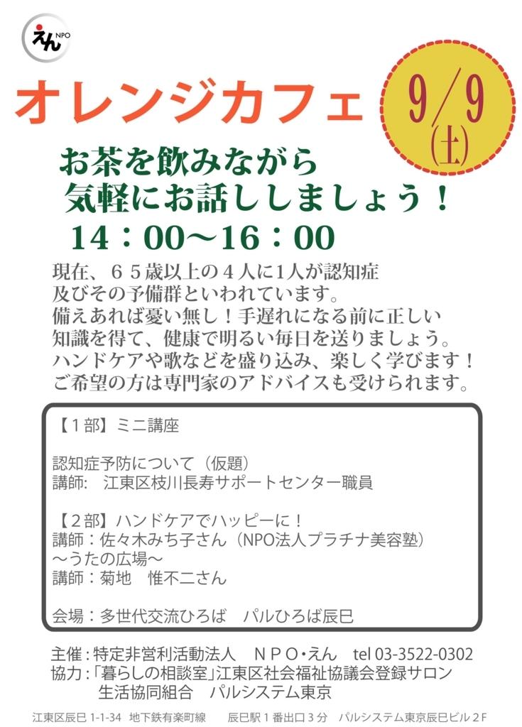 f:id:palhiroba:20170816133636j:plain
