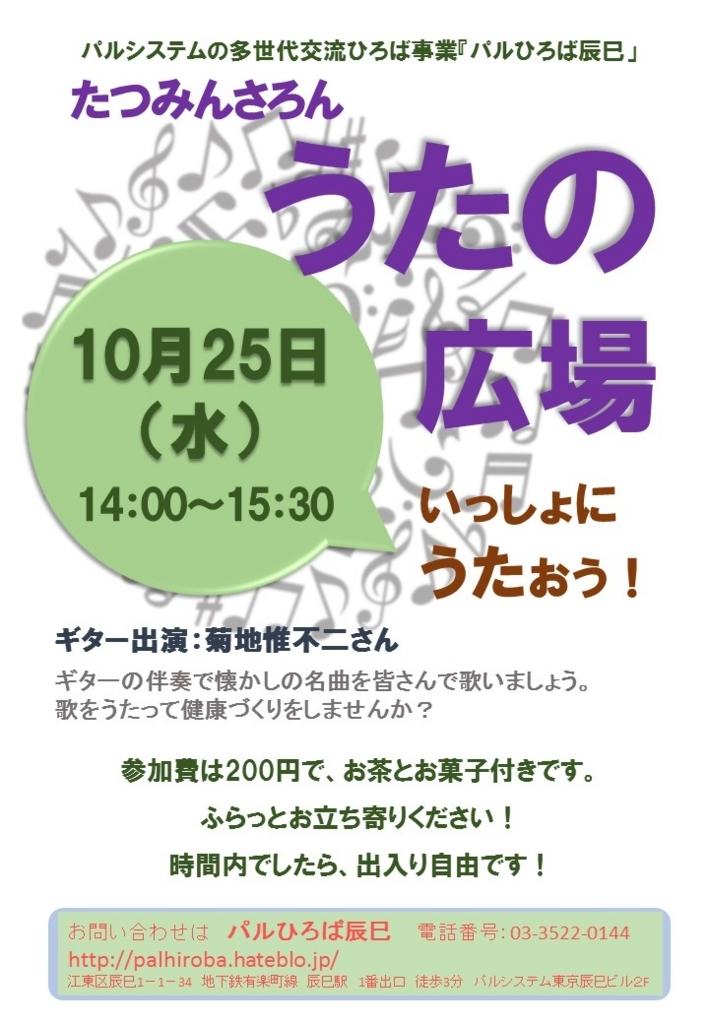 f:id:palhiroba:20170920164626j:plain
