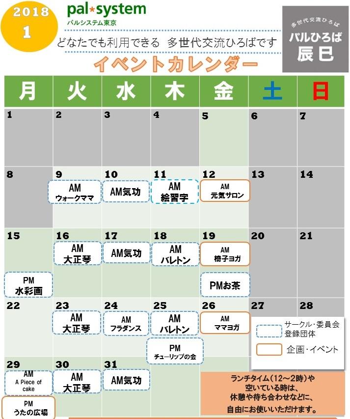f:id:palhiroba:20171226152958j:plain