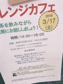 f:id:palhiroba:20180319152443j:plain