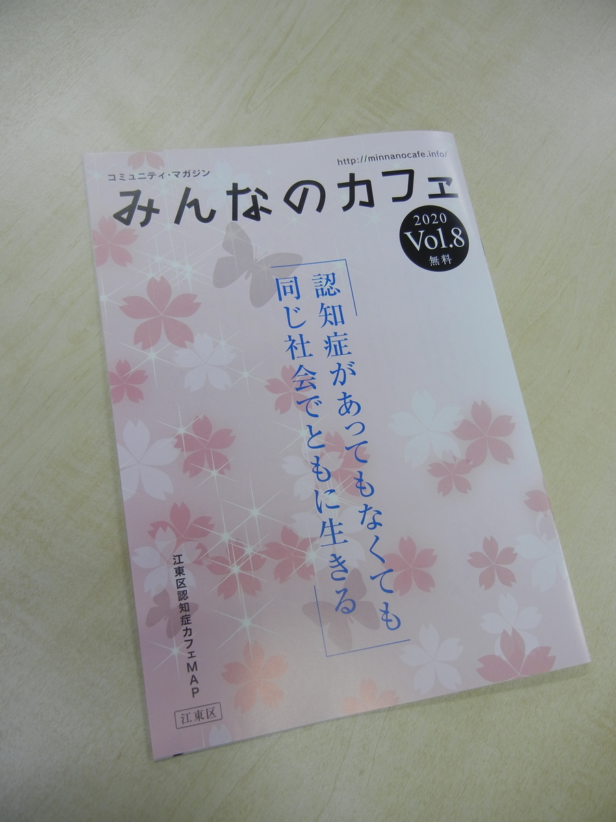f:id:palhiroba:20200401170447j:plain