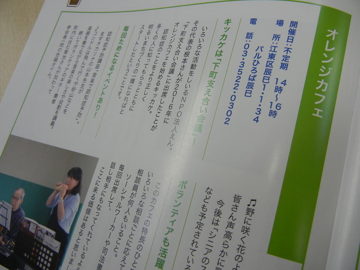 f:id:palhiroba:20200401170507j:plain