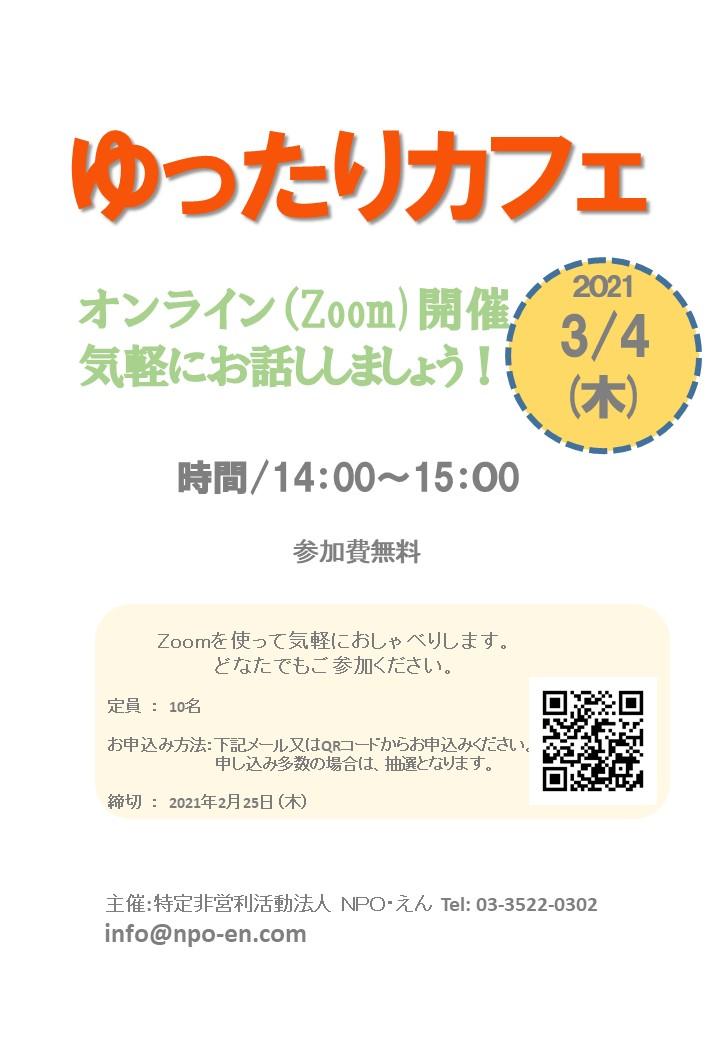 f:id:palhiroba:20210219145248j:plain